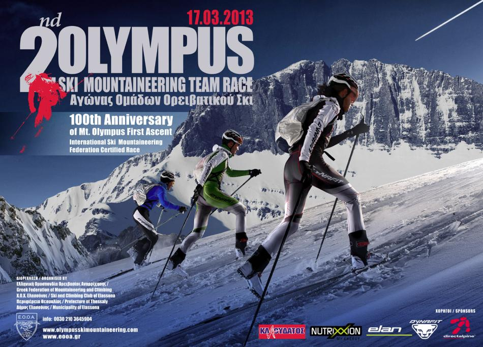 A ski mountaineering movie for Mount Olympus is online.